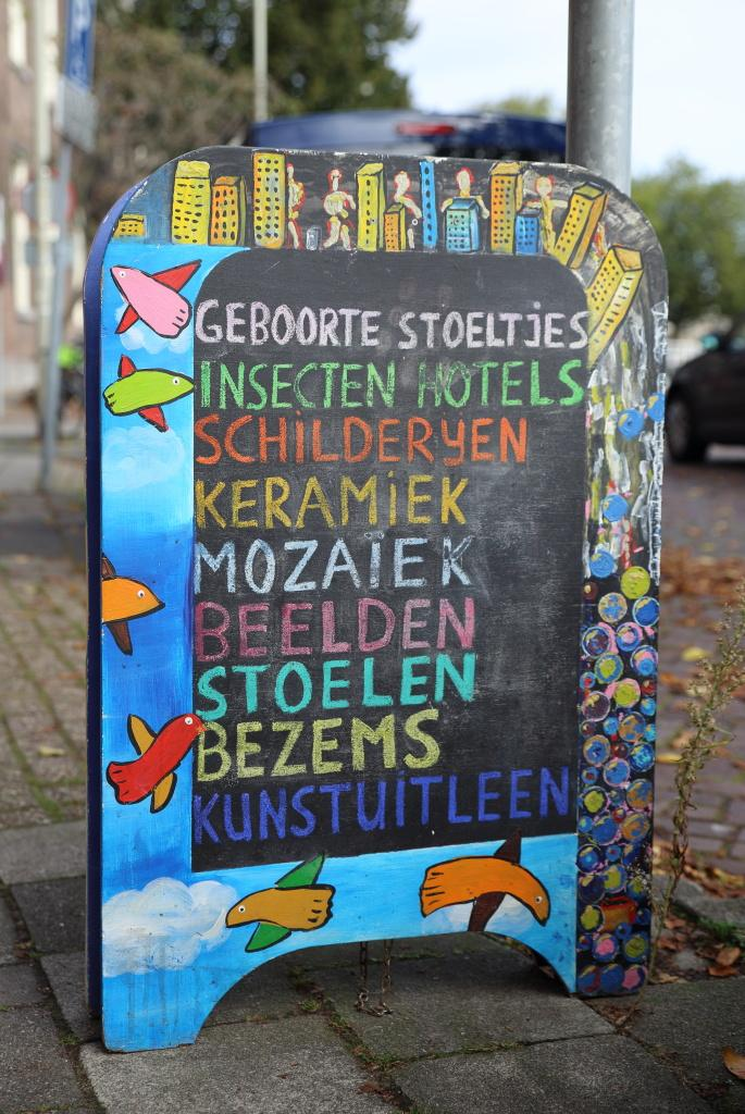 Photo Kunst om de hoek in Haarlem, Shopping, Lifestyle & cooking - #1