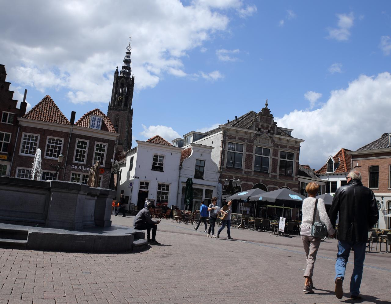 Photo Hof in Amersfoort, View, Sights & landmarks, Neighborhood, square, park - #1