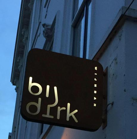 Photo Bij Dirk in Den Bosch, Eat & drink, Enjoy nice drink