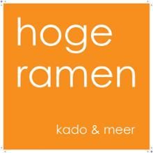 logo shop Hoge Ramen in Deventer