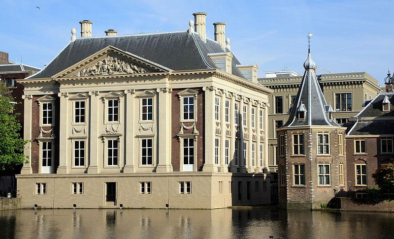 Photo Binnenhof in Den Haag, View, Sightseeing, Experience - #3