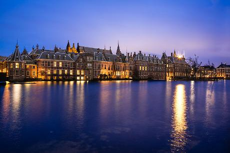 Photo Binnenhof in Den Haag, View, Sightseeing, Experience