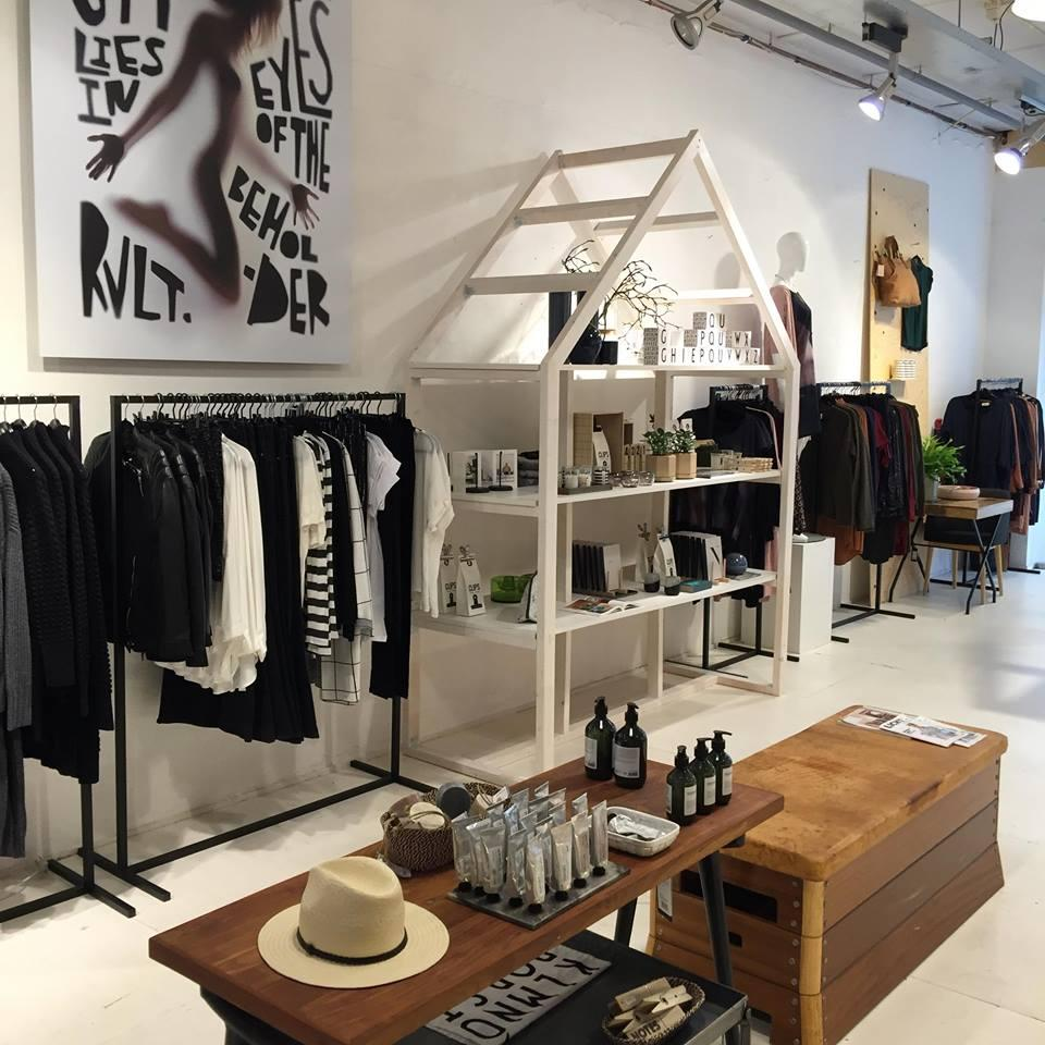 Photo Deense Kroon in Eindhoven, Shopping, Fashion & clothing, Lifestyle & cooking - #1