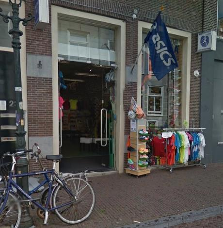 Photo Maltha Sport in Delft, Shopping, Hobby & leisure