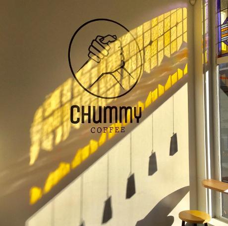 Photo Chummy Coffee in Leiden, Eat & drink, Coffee, tea & cakes