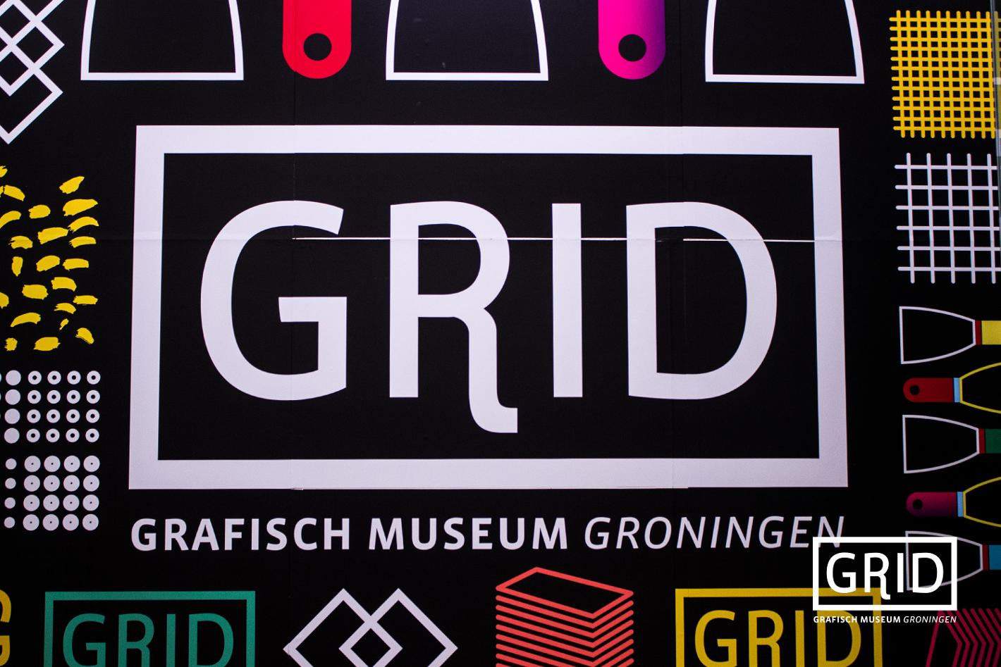 Photo GRID Grafisch Museum Groningen in Groningen, View, Museums & galleries - #2