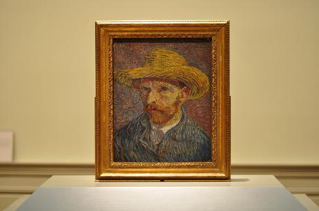 Photo Van Gogh Museum in Amsterdam, View, Museums & galleries