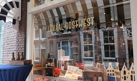 Photo Lokaal OostWest in Hoorn, Shopping, Buy delicacies, Enjoy nice drink
